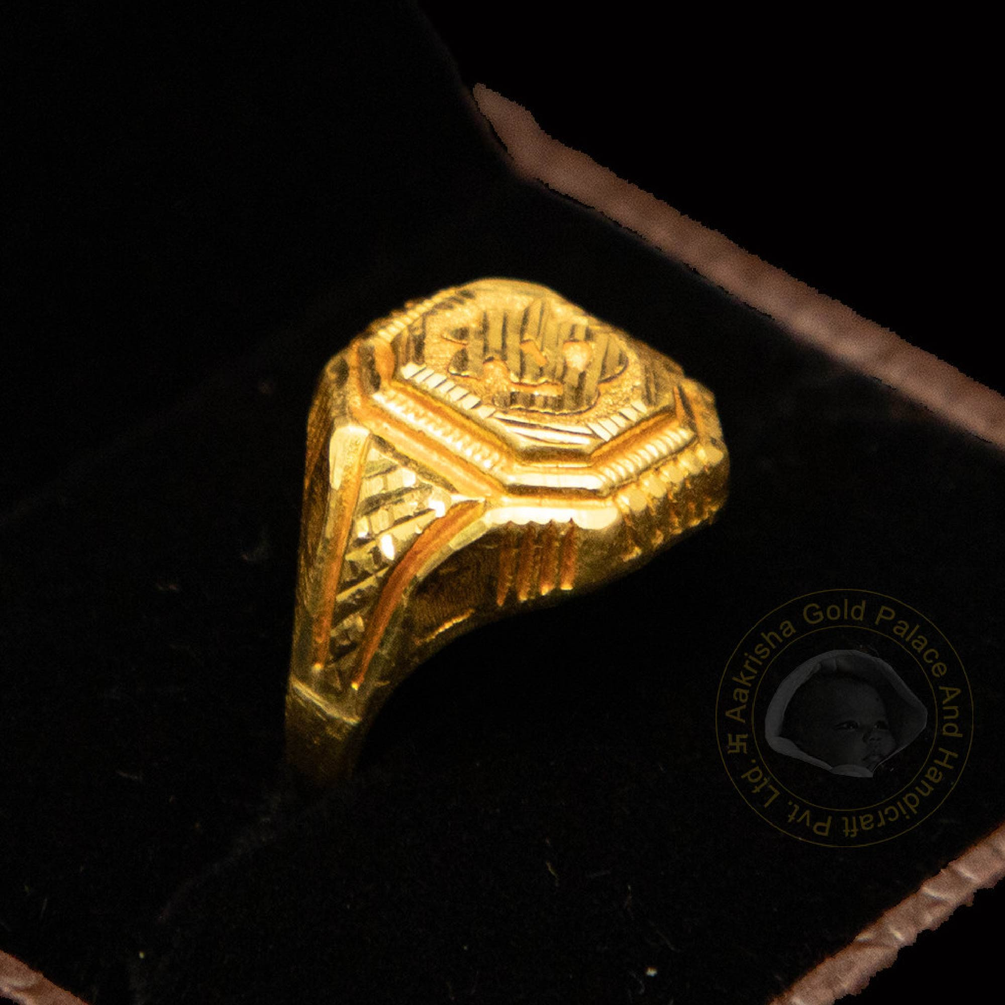 AUM carved Ring